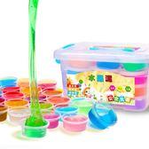 兒童水晶泥彩泥超輕粘土透明冰凍泥吹泡泡橡皮泥無毒材料玩具套裝WY  限時八折鉅惠 明天結束