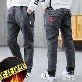 男童牛仔褲加絨冬季新款兒童褲子修身小腳褲寶寶保暖長褲 QG17071『優童屋』