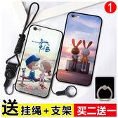 iphone6s手機殼掛繩女款蘋果6手機套硅膠防摔蘋果六保護套6s軟殼