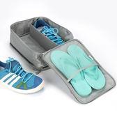 靴袋收納防塵鞋包便攜防水隔臟密封鞋類鞋【不二雜貨】
