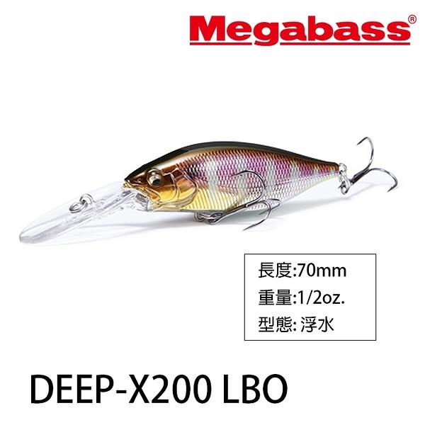漁拓釣具 MEGABASS DEEP-X 200 LBO [路亞硬餌]
