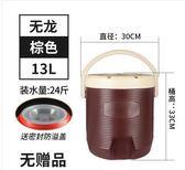 新年大促 奶茶桶奶茶店茶桶不銹鋼保溫保冷涼茶桶豆漿桶奶茶保溫桶商用