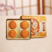 【預購9/2陸續出貨】美心雙黃白蓮蓉月餅禮盒(4粒/盒)【愛買】