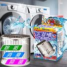 金德恩 台灣製造 一組3盒 洗濯槽クリーナー 改良版超濃縮洗衣槽清洗劑(一盒三包)