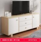 電視櫃 現代簡約高款客廳小戶型主臥室實木...
