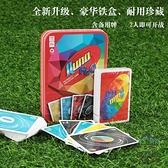 桌遊 UNO紙牌游戲卡牌成人休閒聚會桌游【步行者戶外生活館】