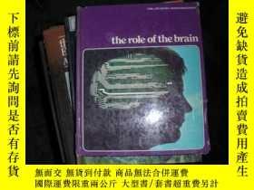二手書博民逛書店the罕見role of the brainY8890 出版19