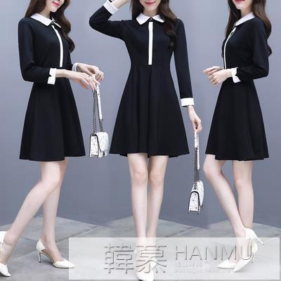 洋裝 連身裙2020年春秋新款小個子收腰顯瘦氣質裙子仙女超仙森系 女神購物節