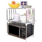 烤箱架7009 雙慶家居 廚房置物架不銹鋼伸縮微波爐收納架落地創意