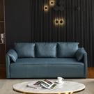 北歐簡約科技布沙發小戶型客廳公寓租房店鋪單雙人輕奢網紅款  一米陽光