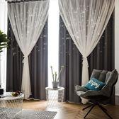 北歐星星網紅ins韓式布紗一體蕾絲飄窗簾客廳臥室全遮光成品
