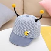 寶寶鴨舌帽春秋小蜜蜂棒球帽男帽子潮薄款小孩嬰兒遮陽帽春夏