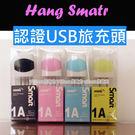 【現貨】HANG 高速2A充電器 單孔 USB 超大輸出 充電器 充電頭 旅充頭 檢驗合格 R54515