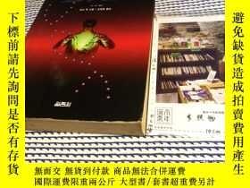 二手書博民逛書店韓文原版罕見DNA : Mortal fear 【存於溪木素年書