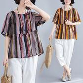 小中大尺碼寬鬆娃娃衫T恤女夏裝新款彩色豎條紋複古文藝民族風棉麻上衣