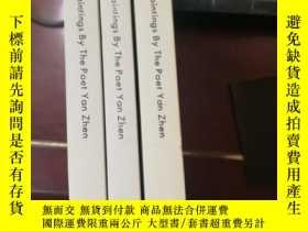 二手書博民逛書店詩人嚴陣繪畫罕見(簽名本)1-3卷全Y191496 嚴陣 文化藝