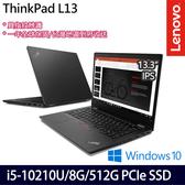 【Lenovo】ThinkPad L13 20R3CTO1WW 13.3吋i5-10210U四核512G SSD商務筆電(一年保)