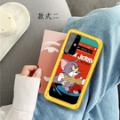 SamSung S20手機套卡通可愛 三星S20防摔保護殼 Galaxy S20+保護套 三星S20 Ultra手機殼貓咪老鼠