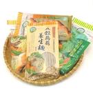大雪山農場 蒟蒻麵條(多種口味任選5包)