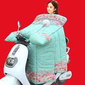 電動摩托車擋風被加絨加厚加大電車電瓶自行車防曬罩擋防風衣 歐韓流行館