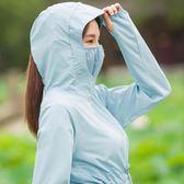 85折 防曬衣女2018夏季中長款防紫外線薄款防曬服 【99狂歡購】