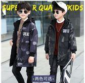兒童裝男童秋裝風衣新款中大童男孩加厚雙面穿外套中長版正韓  酷男精品館