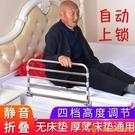 兒童成人老人床護欄起床輔助器助力起身器家用防摔床邊扶手【小獅子】