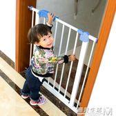 嬰兒童防護欄寶寶樓梯口安全門欄寵物狗狗圍欄柵欄桿隔離門免打孔  WD 遇見生活