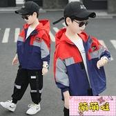童裝男童外套春裝2021新款兒童韓版中大童夾克上衣洋氣春秋款潮衣【萌萌噠】