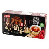 紅布朗【HOME BOWN】宮廷補氣茶 6g*12入(賞味期限:2020.04.14)