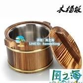 木桶飯桶 木桶飯木桶餐廳飯桌盛飯小飯桶木桶蓋澆飯保溫桶餐具商用送勺子【風之海】