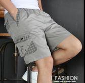 中年男士短褲夏季大碼休閒爸爸中褲中老年寬鬆沙灘褲純棉五分褲男-Ifashion