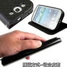 KooPin Samsung Galaxy S3 (i9300) 隱磁系列 超薄可立式側掀皮套