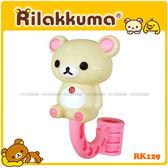 【愛車族購物網】Rilakkum / 懶熊 / 拉拉熊 車後座旋轉式吊鉤-1入 (懶熊妹)