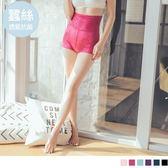 《VB0280》臀極致蠶絲底襯高腰平口內褲 OrangeBear