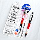 米老鼠 米奇 迪士尼 0.5mm自動削尖鉛筆 寫字更流利 日本製 三菱出品 正版商品
