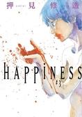 HAPPINESS03