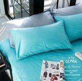 6x7特大雙人床包枕套兩件組【不含被套】【  DR830 諾亞 綠 】都會簡約系列 精梳純棉 台灣製 OLIVIA