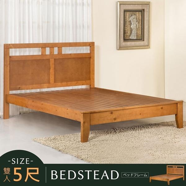 YoStyle 石垣床架組-雙人5尺 雙人床 床組 新房 專人配送