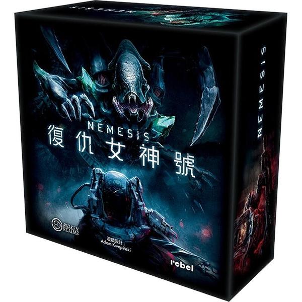 『高雄龐奇桌遊』 復仇女神號 NEMESIS 繁體中文版 正版桌上遊戲專賣店