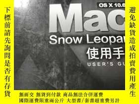 二手書博民逛書店Mac罕見OS X 10.6 Snow Leopard使用手冊Y