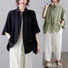 短袖襯衫 大碼女裝胖mm夏季設計感小心機短袖襯衫遮肚洋氣豎條紋蝙蝠衫上衣 韓菲兒