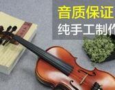 飞扬高档纯手工实木虎纹小提琴入门初学者儿童成人考级专业级演奏