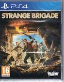 現貨中PS4遊戲 異國探險隊 Strange Brigade 中文版【玩樂小熊】