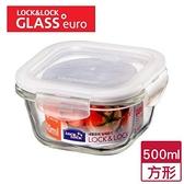 樂扣樂扣 耐熱玻璃保鮮盒方形(500ml)【愛買】