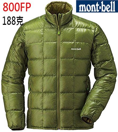 Mont-bell 800FP 高保暖 輕鵝絨/羽絨 外套 (1101466 THYM 綠)買就送排汗襪一雙 特惠款