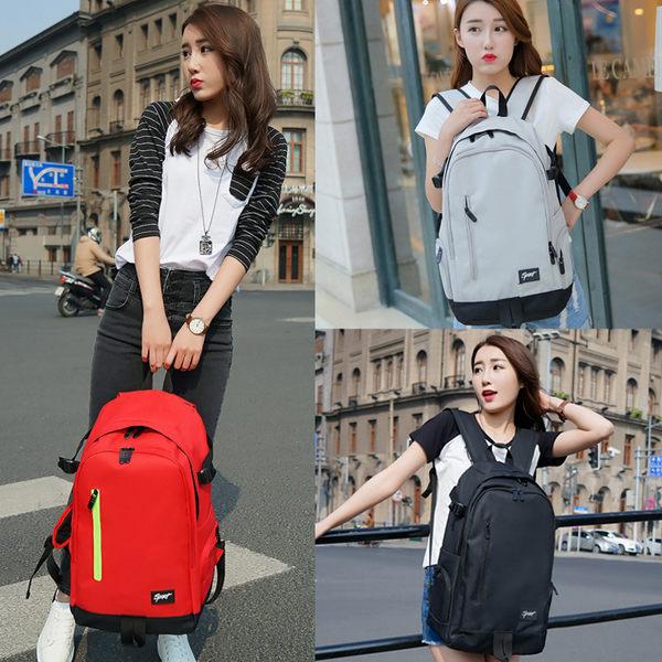 後背包後背包女正韓男時尚潮流校園後背包大容量旅行休閒電腦高中生書包