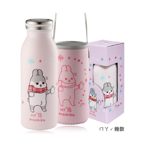 ㄇㄚˊ幾兔獨家商品 麻幾雙層真空保溫杯/保冰牛奶瓶-450ML(1入) 兩種款式 保溫瓶水壺304不鏽鋼