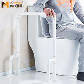 摩尚坐便扶手欄桿安全把手衛生間廁所老人殘弱護欄通道扶手架 英雄聯盟