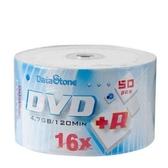◆免運費◆DataStone 空白光碟片 時尚白 A Plus級16X DVD+R 4.7GB 光碟燒錄片 (50片裸裝)